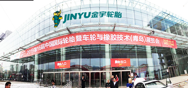 Jinyu Tires-Time Proof Quality